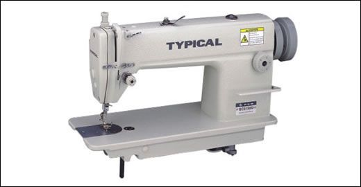 003sewingmaquinasdecosertypical s1