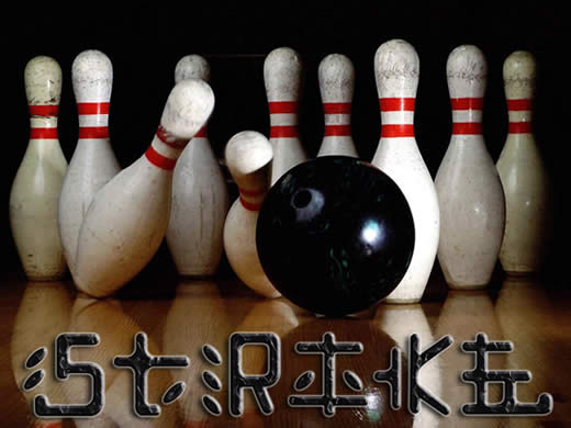 002strikebowlingpub